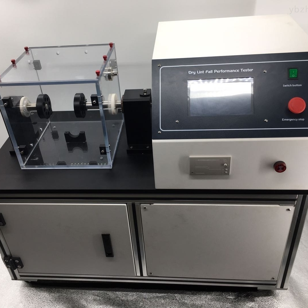 品牌SRT干态落絮测试-扭曲测试仪