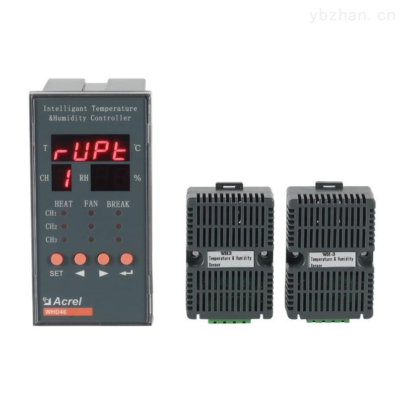 多回路温湿度控制器