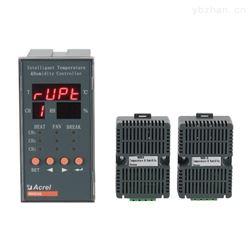 WHD46-33多回路温湿度控制器