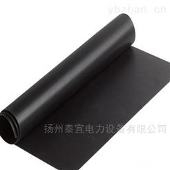 防滑橡胶绝缘垫