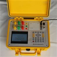供应输电线路工频参数测试仪