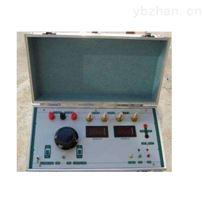 小电流发生器类型