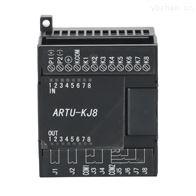 ARTU-KJ8多回路开关量采集继电器输出信号采集装置