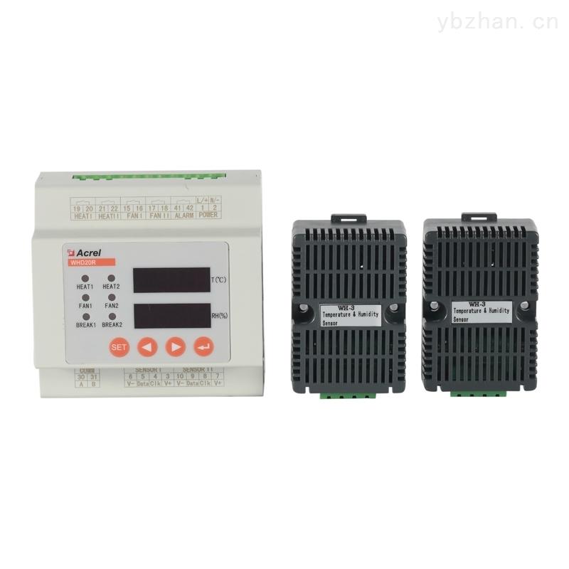安科瑞WHD20R-22导轨式带通讯温湿度控制器