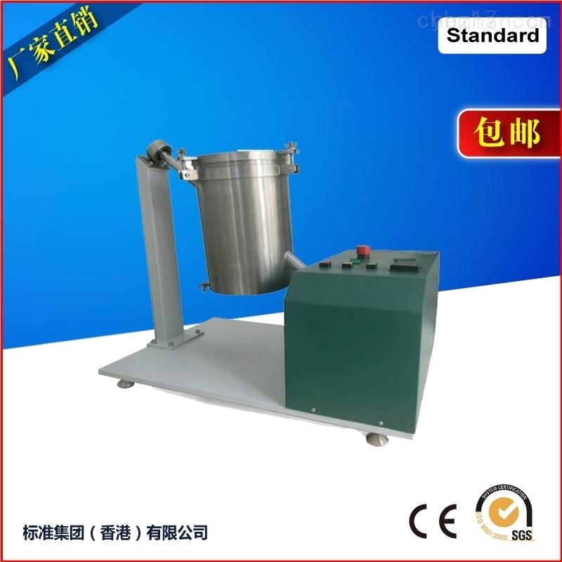 上海千实推出纺织品干洗试验检测机