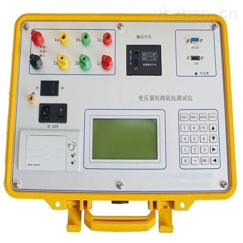 高标准变压器短路阻抗测试仪制造厂家