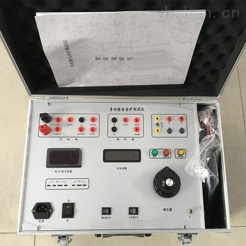 高标准单相继电保护测试仪低价销售