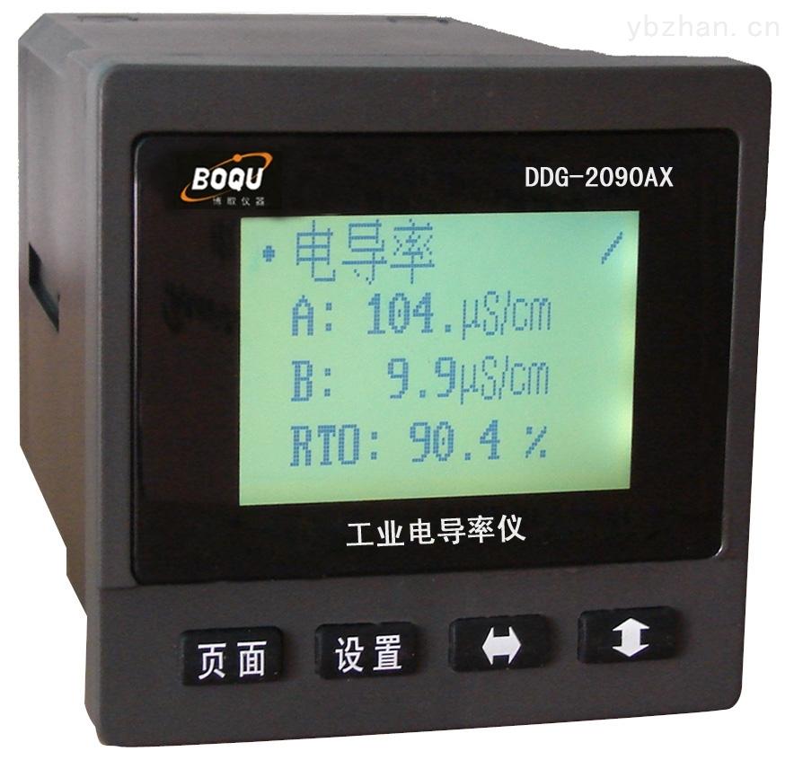 江浙地区制药厂卫生卡箍在线电导率|替代GF的3-2819-S1电导探头