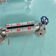 UHZ-58/D防爆CT6衬四氟液压油双色液位计远传PP材质