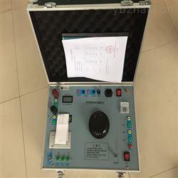 厂家推荐互感器伏安特性综合测试仪