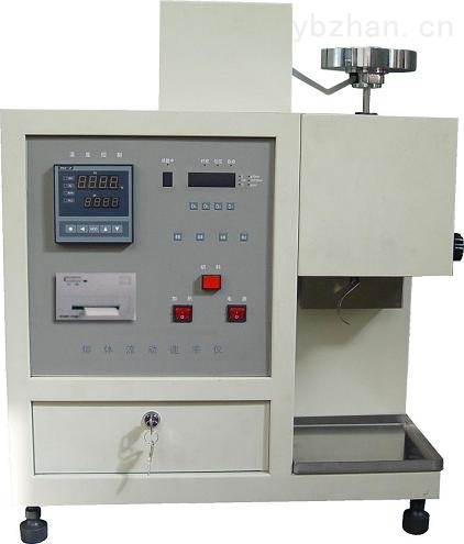 纺织品熔融指数分析仪