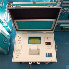 高性能真空度测试仪厂家供应