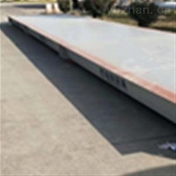 无锡市80-100-120吨地磅价格/上门安装