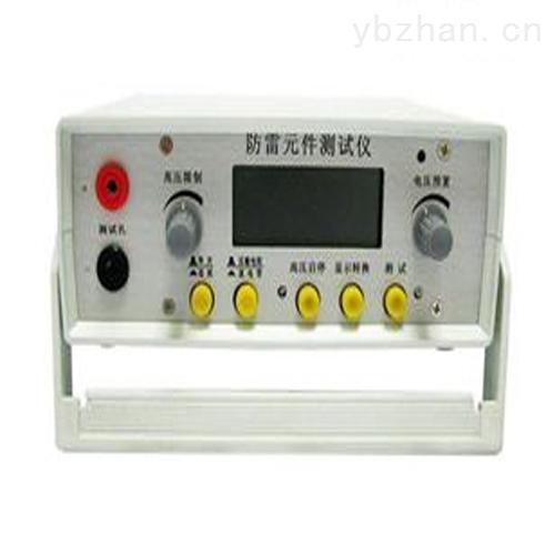 防雷元件测试仪特价供应