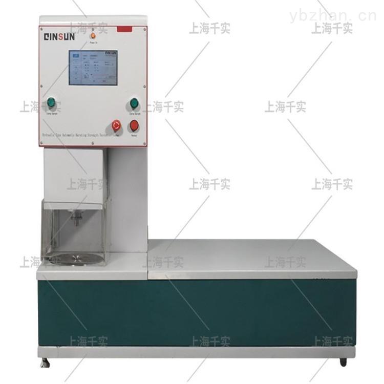 纺织品液压式胀破强力机检测仪