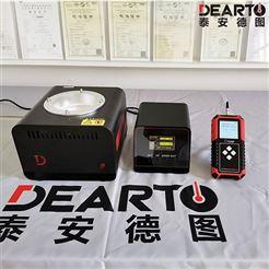 DTZ-400高工作效率表面温度计校准系统