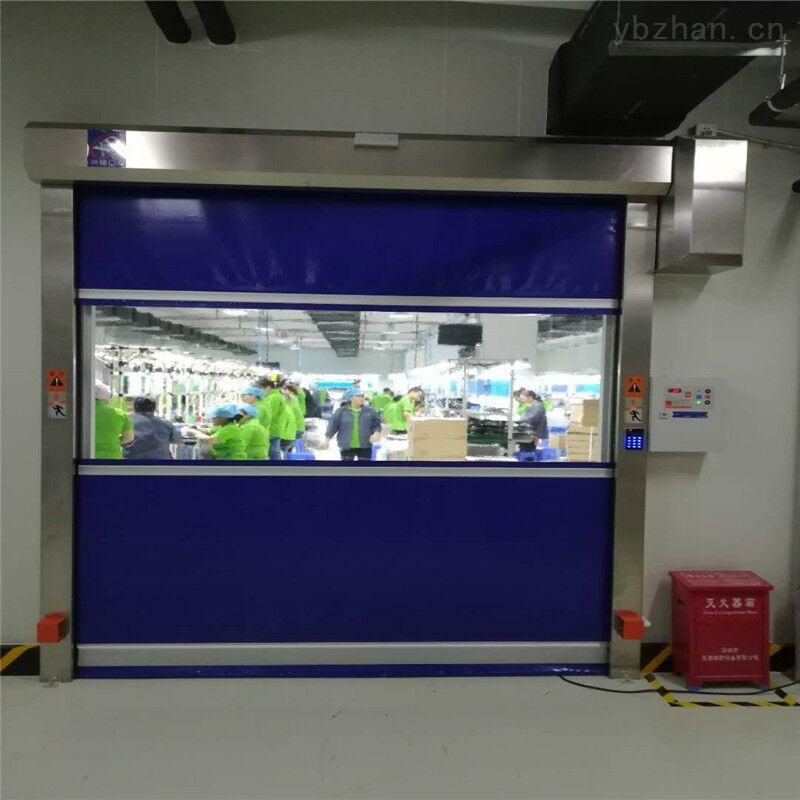 东莞XDM机器人车间工业高速门