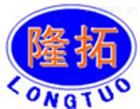 WJH0358D洗眼器(壁挂式),上海不锈钢冲淋洗眼器