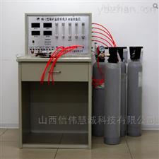 MK-2煤矿监测系统多功能校验仪