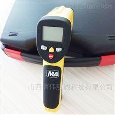 CWH850本质安全型红外测温仪