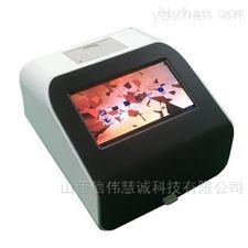 HNM-804胶体金食品安全检测仪