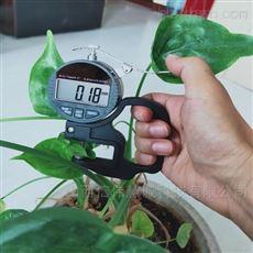 YHD-2植物叶片厚度仪