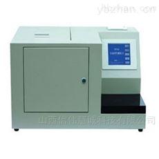 WSZ-7598全自动水溶性酸值测定仪