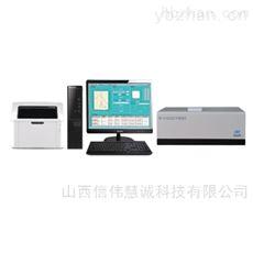 HM-910红外分光测油仪