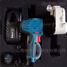 HNM-931便携式电动水质采样器