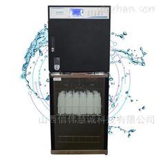 HXH-M在线式水质超标留样器