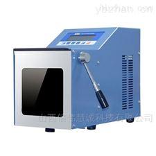 HCK-200S加热灭菌拍击式均质器