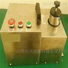 CSS-800D静音卷边切割机(卷边锯)