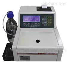 SBA-40X三通道生物传感分析仪