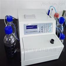 SGD-4-D SGD-Ⅳ-D全自动低浓度还原糖测定仪