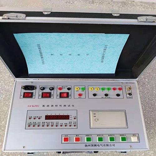 断路器综合特性测试仪厂家