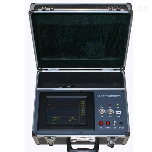 优质多次脉冲电缆故障测试仪大量现货