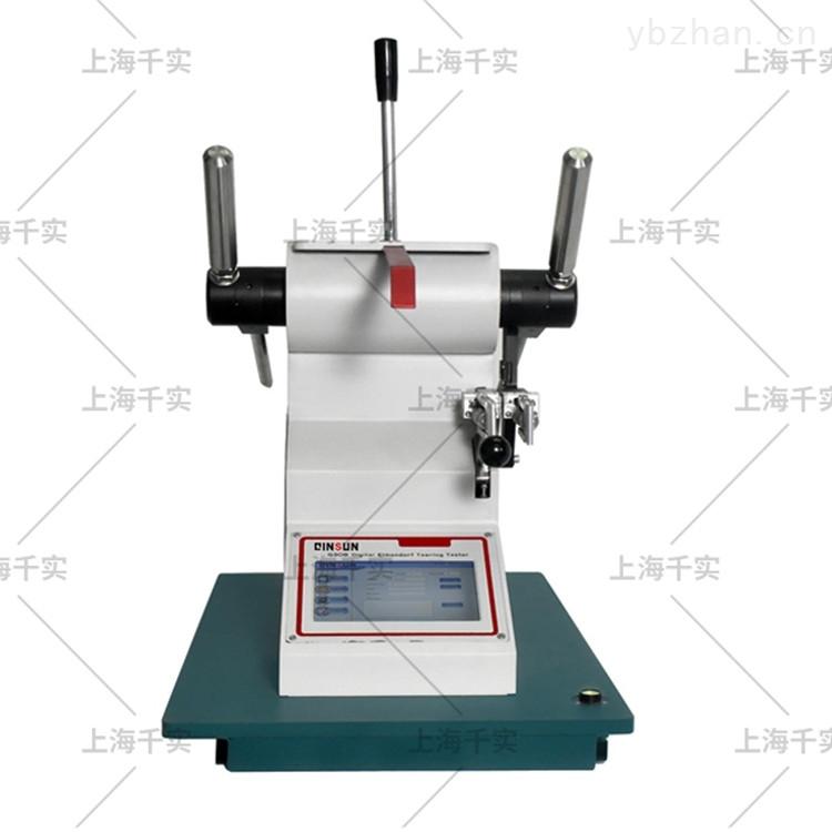 纺织数字式织物撕裂检测仪