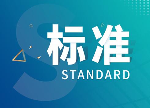 河南省發布環境空氣質量自動監測站運行管理辦法