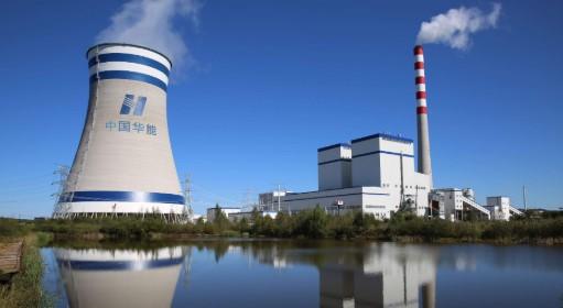 中电联与美国环保协会发《中国电力减排研究2019》
