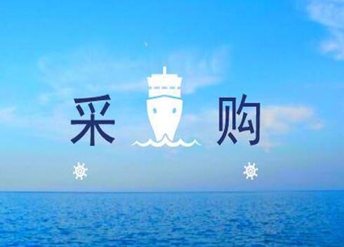 浙江大學采購光致發光檢測成像儀