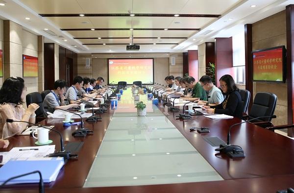 江苏省计量院两项省局科技计划项目通过验收