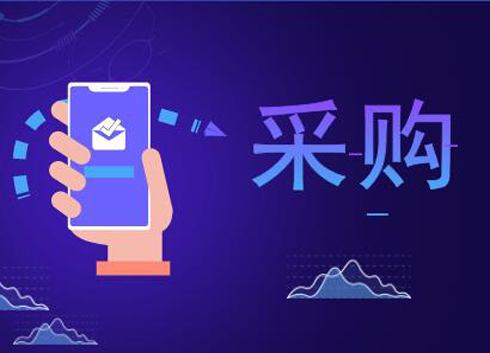 上海交通大学采购全自动台式扫描电子显微镜-能谱仪