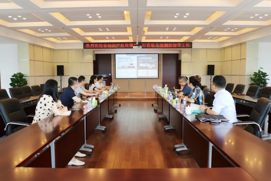 協同發力、精準施策 助推儀器儀表產業高質量發展