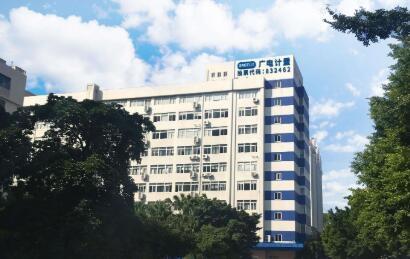 广电计量联合中标工信部科技司产业技术基础公共服务平台项目