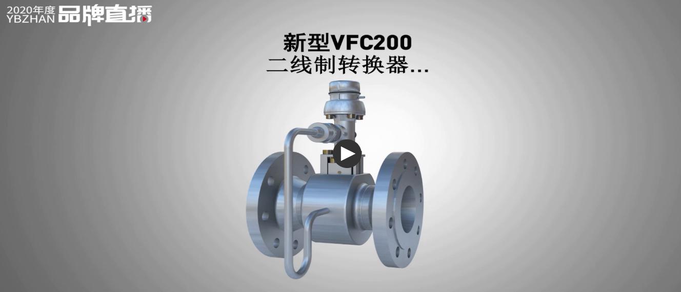 科隆測量儀器(上海)有限公司-渦街流量計