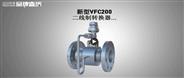 科隆测量仪器(上海)有限公司-涡街流量计