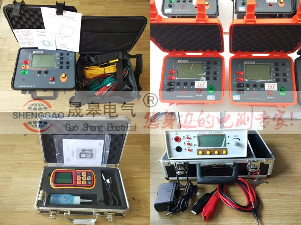 上海防雷检测仪器|晟皋防雷检测设备