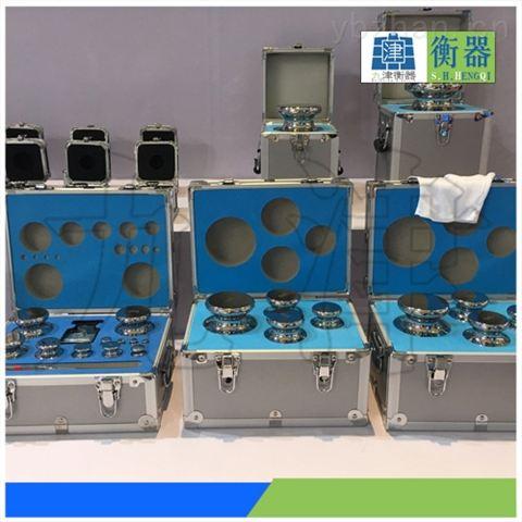 1mg-1000g砝码带合格证生产批发