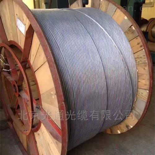 广西玉林市光缆*gyta53-24b1光缆