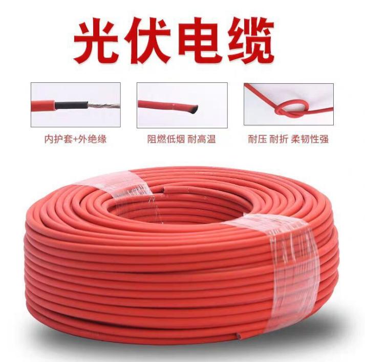 SYV-75-3-41  的产品介绍:专业生产视频同轴电缆,主要产品: 1、视频同轴电缆SYV-75欧姆系列(-3、-4、-5、-7、-9、-12、-15、-17)  2、视频同轴电缆SYV-50欧姆系列(-2、-3、-5、-7、-9、-12、-15、-17)